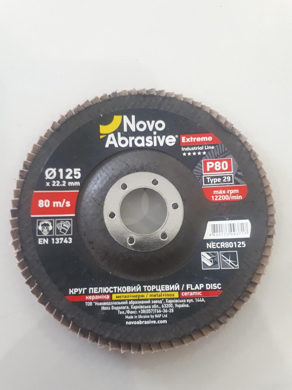 Круг пелюстковий торцевій Novo Abrasive ф125 Р40/60/80 кераміка