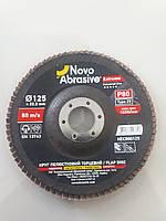 Круг лепестковый торцевой Novo Abrasive ф125 Р40/60/80 керамика
