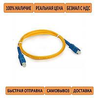 Оптический патчкорд Cor-X SC/UPC-SC/UPC SingleMode Simplex 3м (OFPC-SC/UPC-SC/UPC-3)