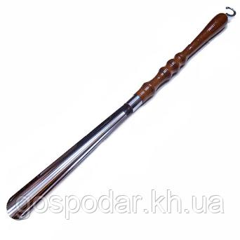 Ложка для взуття довга, з дерев'яною ручкою 75 см
