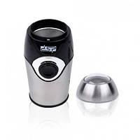 Кофемолка электрическая DSP KA-3001 (2_008417)