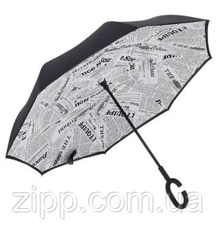 Зонт обратного сложения Up-Brella Белая газета