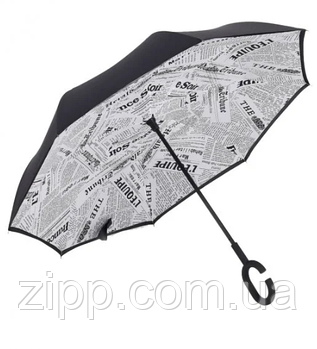 Зонт зворотного складання Up-Brella Біла газета