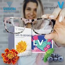 Комплекс для улучшения зрения и омоложения организма