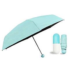 Мини - зонт капсула blue