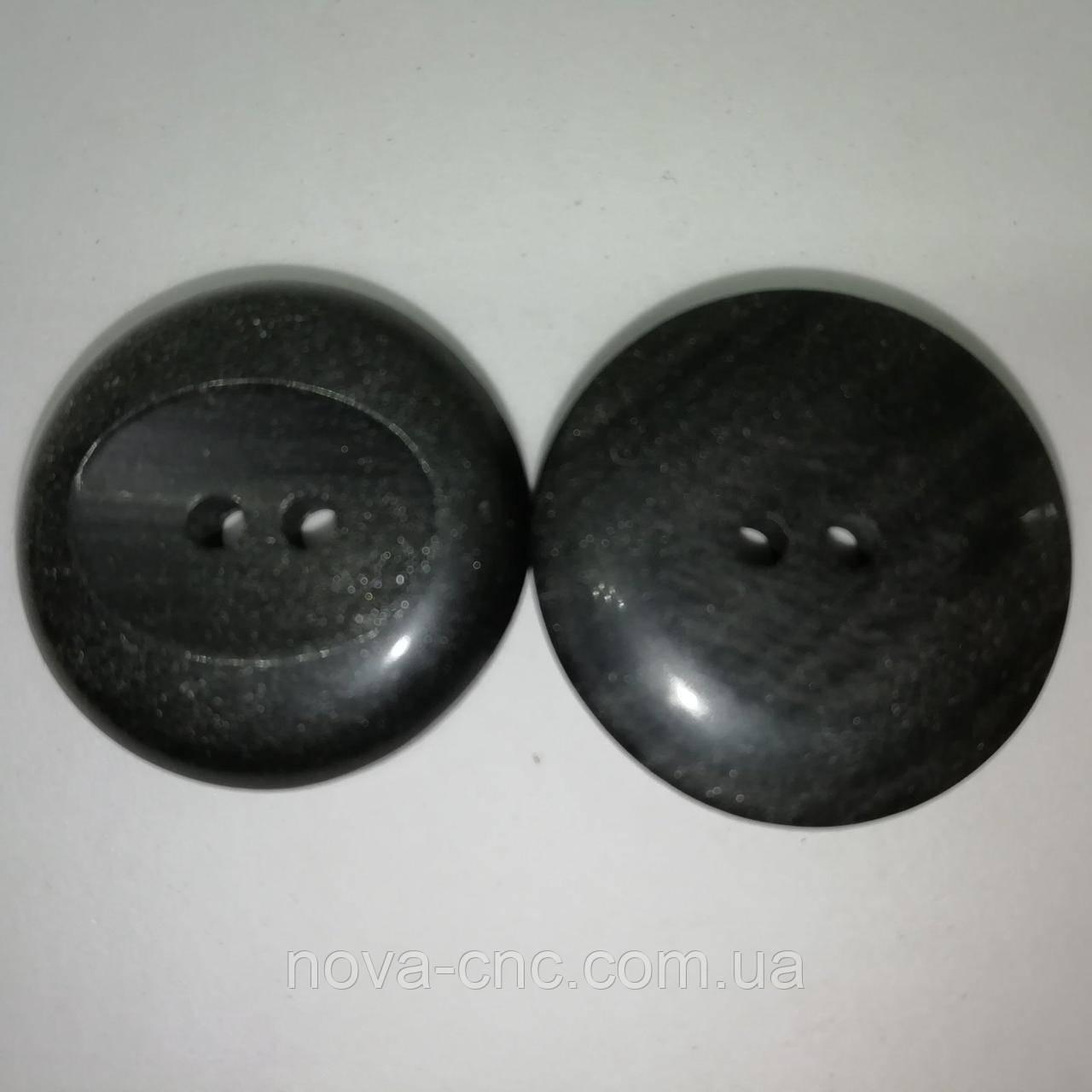 Ґудзики пластмасові 25 мм Колір чорний з перламутром Упаковка 600 штук