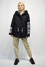 Куртка New Color 9774 Черная