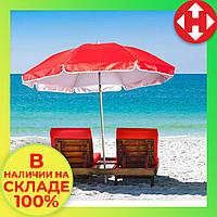 Садовой складной зонтик с наклоном, красный, большой пляжный зонт от солнца 1.75 м с доставкой, фото 1