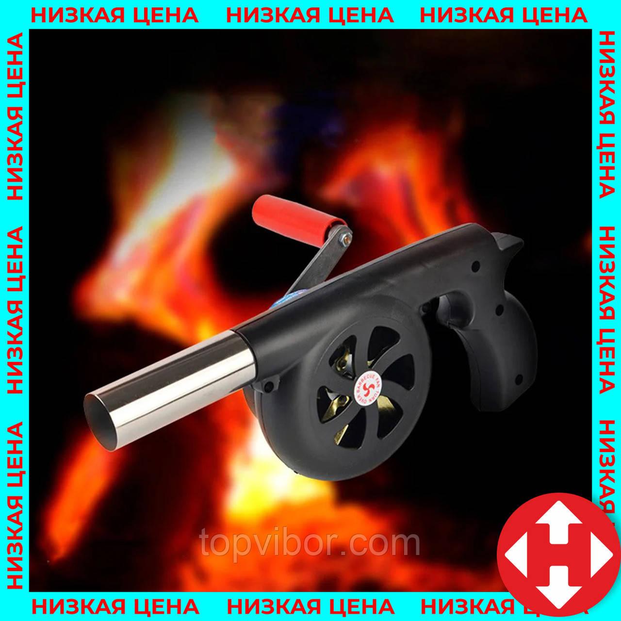 Раздуватель для углей, BBQ40W, вентилятор для розжига углей с доставкой по Киеву и Украине