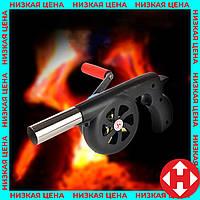 Раздуватель для углей, BBQ40W, вентилятор для розжига углей с доставкой по Киеву и Украине, фото 1