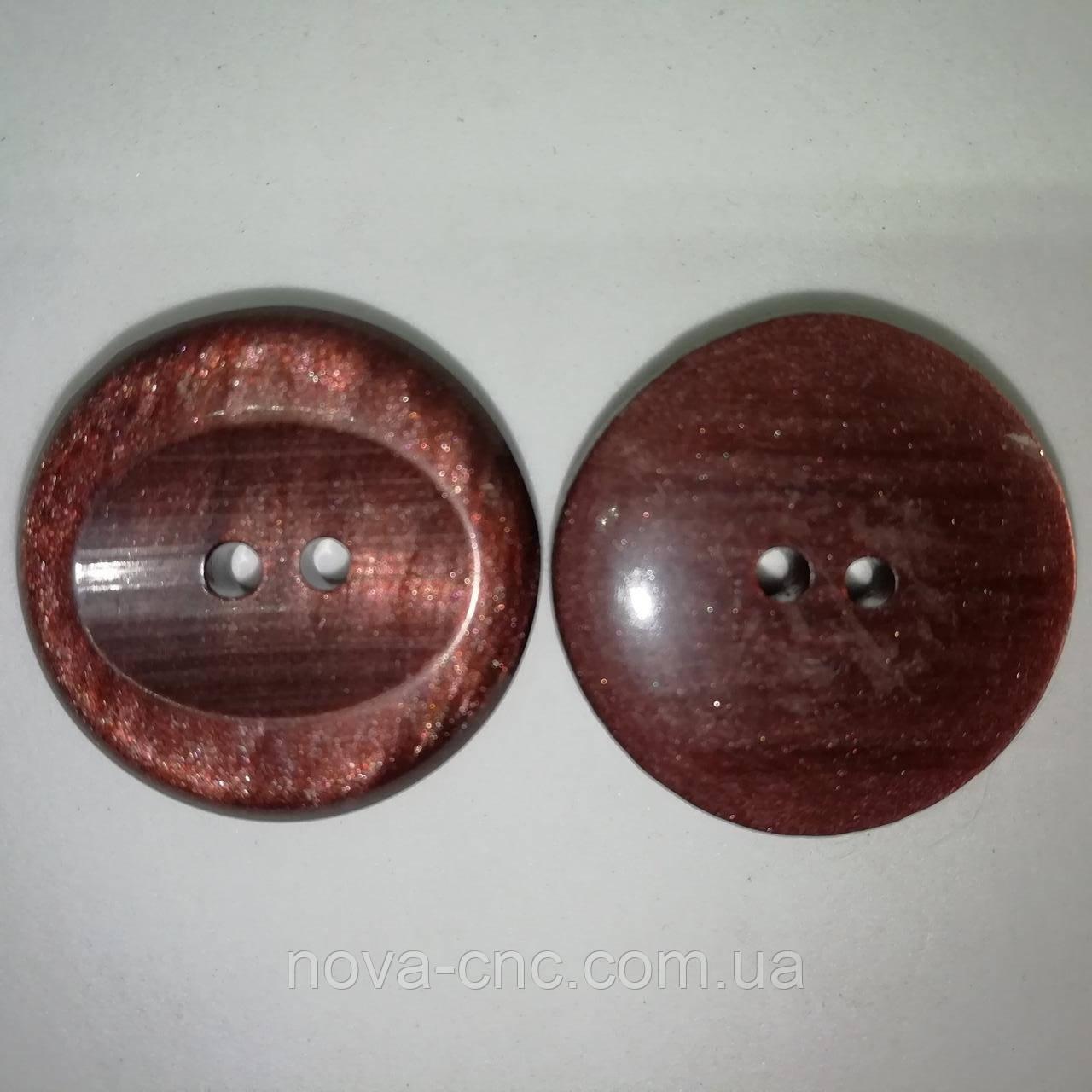 Ґудзики пластмасові 26 мм Колір коричневий з перламутром Упаковка 550 штук