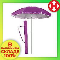 Пляжный зонт с наклоном, однотонный фиолетовый, большой зонтик от солнца 1.75 м, фото 1