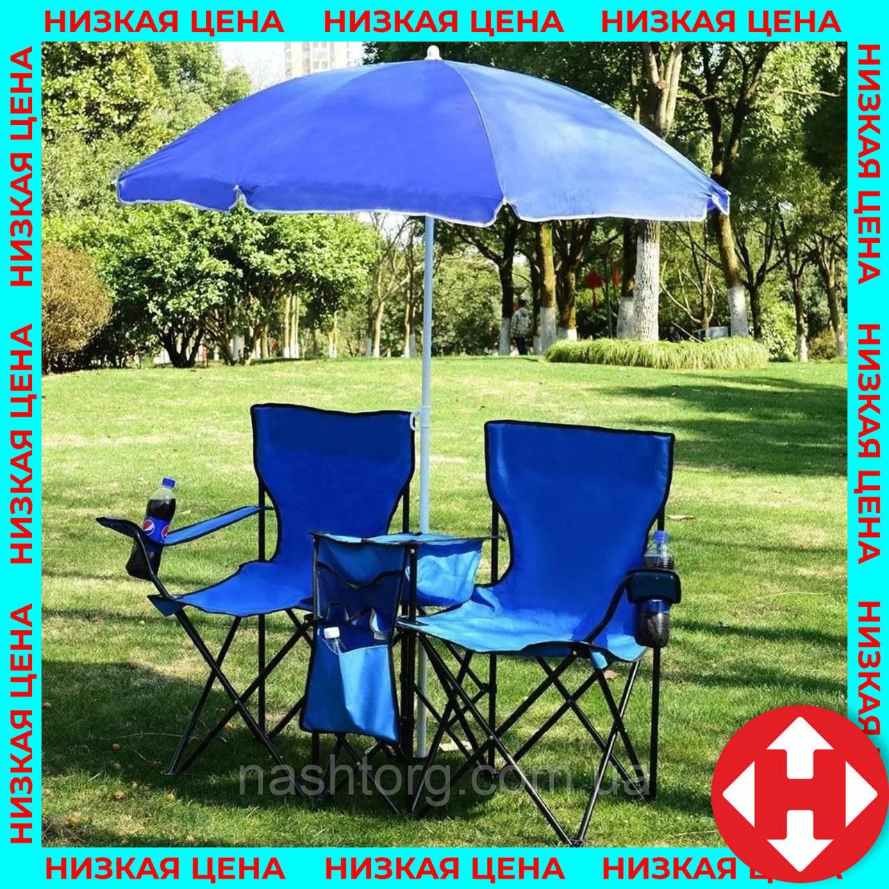 Зонт с наклоном от солнца, синий, большой зонтик садовый, пляжный 1.75 м. с доставкой