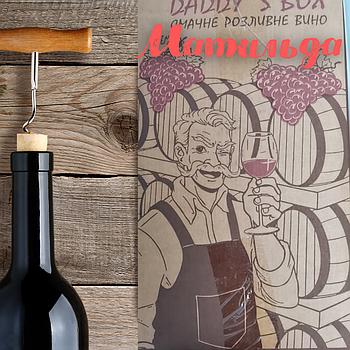 Вино Матильда( Болградский р-н) розовое полусладкое столовое 10 л