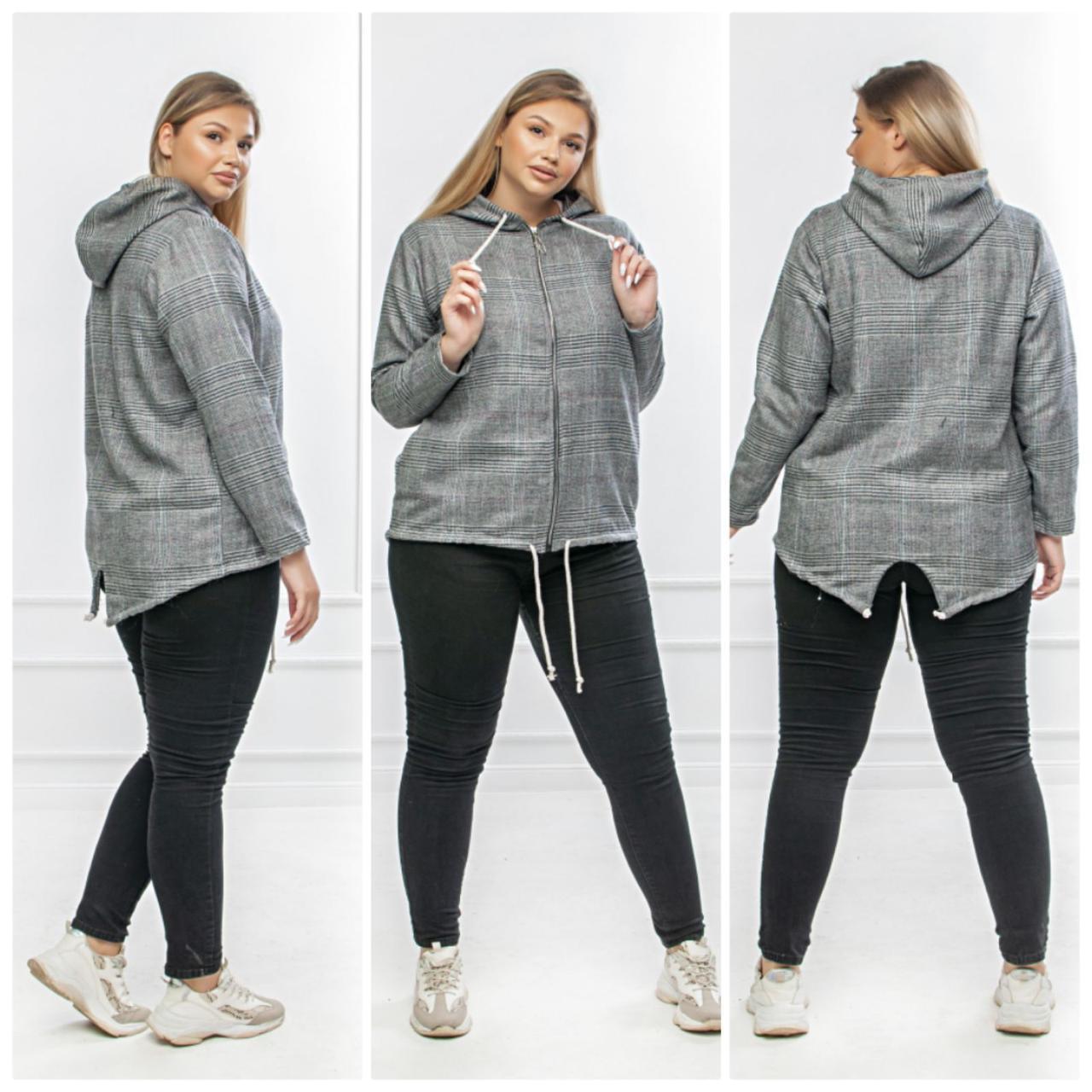 Куртка жіноча демісезонна, куртка, кофта на блискавці великих розмірів високої якості JIN