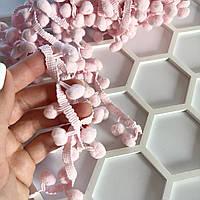Стрічка з помпонами. Колір: світло-рожевий. Діаметр помпона 10 мм. Ціна за 50 см.