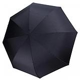 Зонт обратного сложения, антизонт, умный зонт, зонт наоборот Up Brella Жёлтый, фото 4