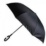 Зонт обратного сложения, антизонт, умный зонт, зонт наоборот Up Brella Жёлтый, фото 3