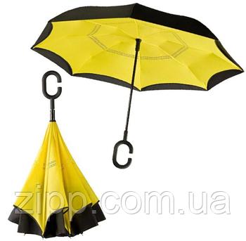 Зонт обратного сложения, антизонт, умный зонт, зонт наоборот Up Brella Жёлтый