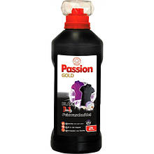 Гель для прання 2 л для Чорного Passion Gold