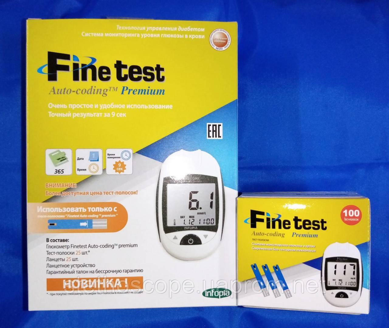 Глюкометр Finetest Auto-coding Premium + 100 тест-полосок (без ручки прокалывателя февраль 2021 г.)