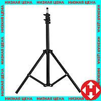 Штатив тринога для камеры фотоаппарата с подсветкой для кольцевой лампы для блогера 2M Stand for Ring light