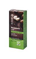 Масло для волос Dr.Sante Macadamia Hair Восстановление и защита - 50 мл.
