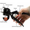 Профессиональный прививочный секатор Titan Professional Grafting Tool для обрезки и прививки деревьев, фото 4