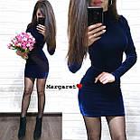 Женское велюровое платье (в расцветках), фото 3