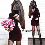 Женское велюровое платье (в расцветках), фото 6