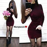Женское велюровое платье (в расцветках), фото 2