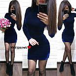 Женское велюровое платье (в расцветках), фото 4