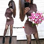 Женское велюровое платье (в расцветках), фото 7