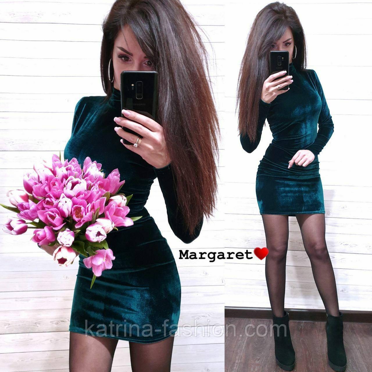 Женское велюровое платье (в расцветках)