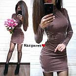 Женское велюровое платье (в расцветках), фото 8