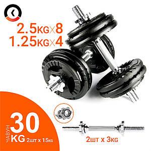 Гантелі розбірні (набірні) KAWMET 2шт по 15кг (30 кг) металеві (чавунні)