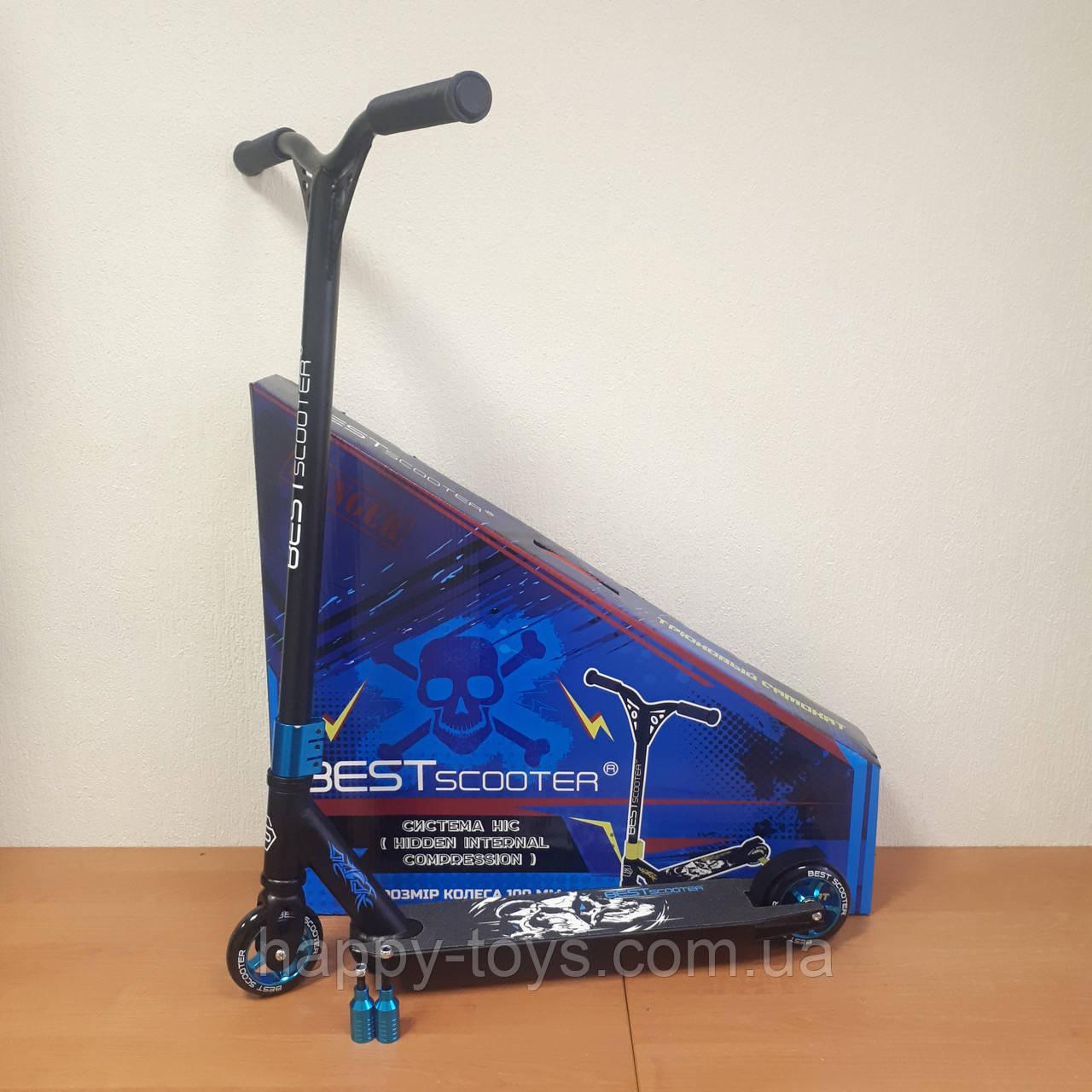 Самокат трюковой с Пегами Синий Best Scooter, HIC-система, алюминиевый диск и дека, колеса 10 см 38226