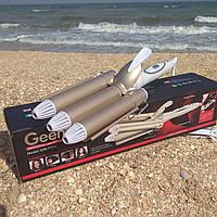 Плойка для волос 3 волны Gemei GM 1988 плойка волна для кудрей, тройная плойка для локонов три волны