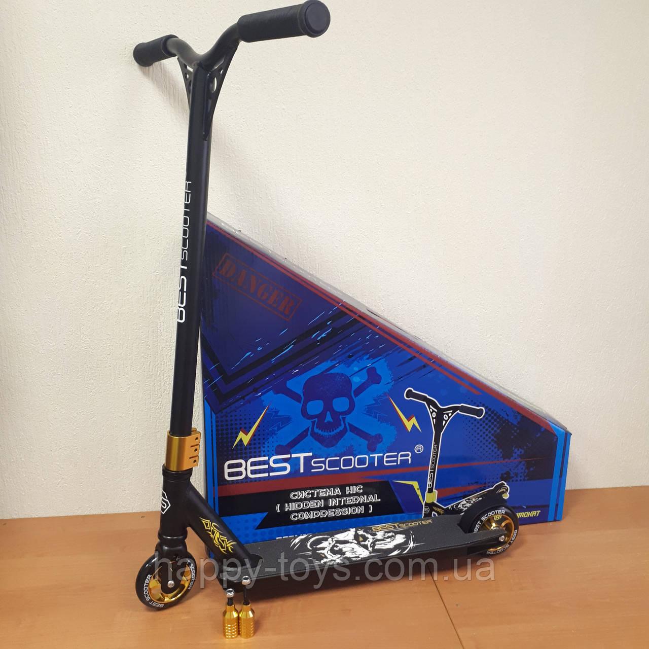 Самокат трюковой с Пегами Золотой Best Scooter, HIC-система, алюминиевый диск и дека, колеса 10 см
