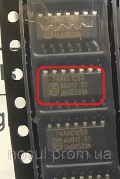 Philips 74AHC125D SO-14 микросхема buffer/line driver