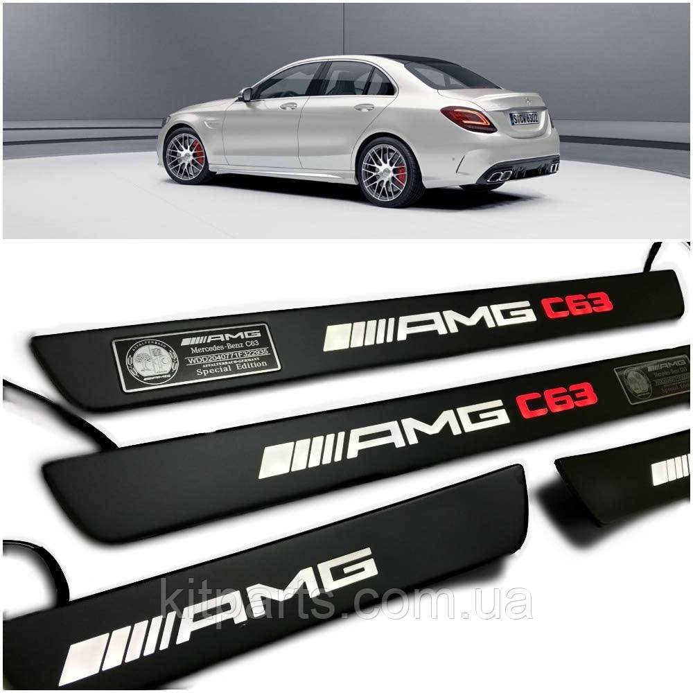 Накладки на пороги з підсвічуванням поріжки LED для W205 C E class Mercedes-Benz в стилі С63 AMG Brabus Wald