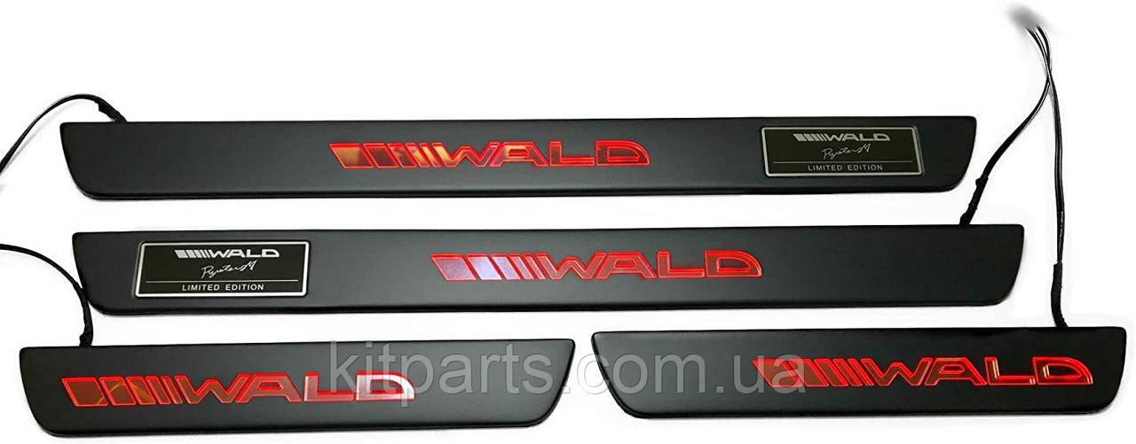 Накладки на пороги с подсветкой порожки LED BRABUS AMG WALD для  W212 E class E63 Mercedes-Benz