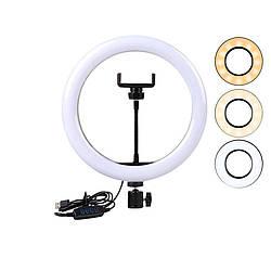 Лід лампа для селфи Ring Fill Light 26 см світлодіодне led кільце (світлове кільце для селфі) (7305)