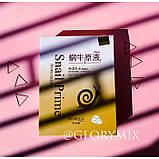 Набор тканевых масок для лица с муцином улитки BIOAQUA SNAIL PRIME в подарочной коробке, 10 шт, фото 4
