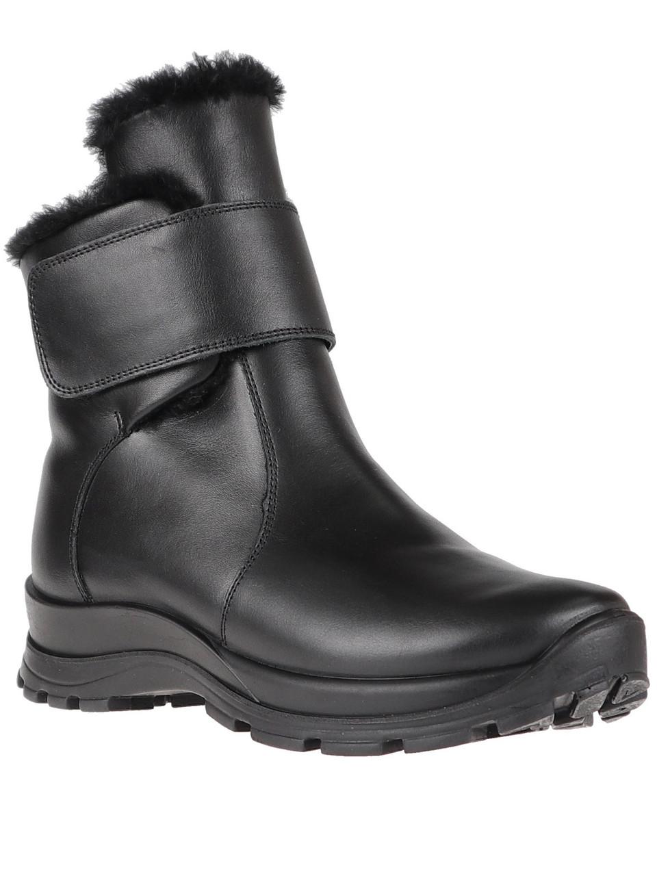 Ботинки женские зимние Romika 87084R100