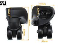Колеса для валізи ЧМК-7101 (1), р. маленький, кол. чорний