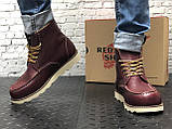 Мужские ботинки Red Wing в стиле Ред Вингс (Реплика ААА+), фото 4