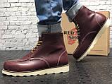 Мужские ботинки Red Wing в стиле Ред Вингс (Реплика ААА+), фото 6