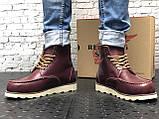 Мужские ботинки Red Wing в стиле Ред Вингс (Реплика ААА+), фото 7