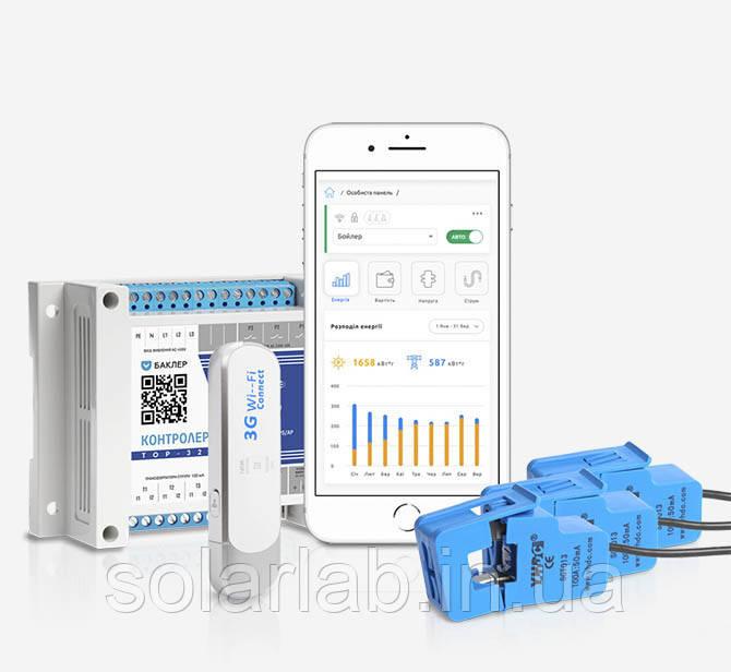 3G мониторинг энергии 70 кВт